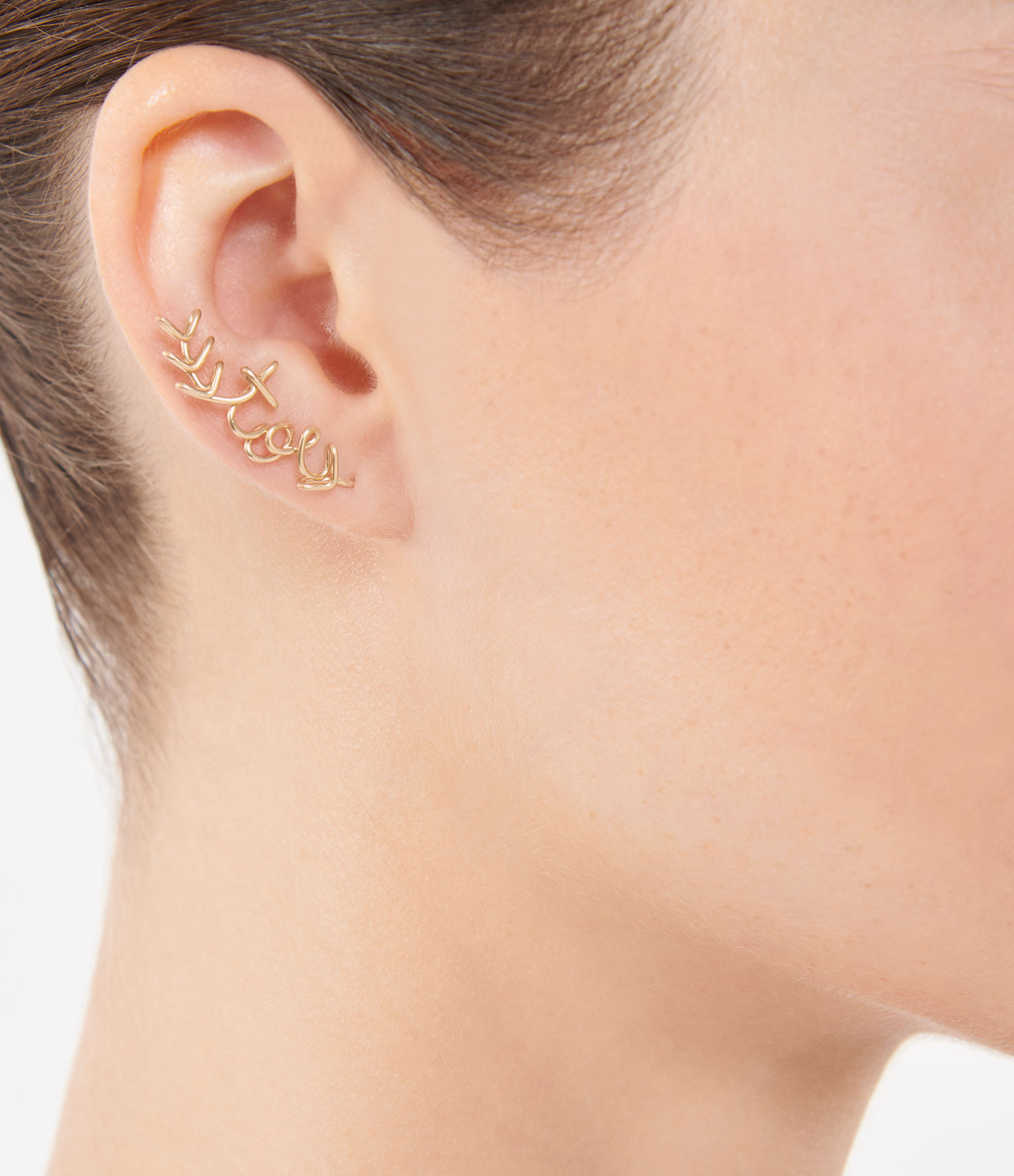 ATELIER PAULIN - Boucle d'oreille Earcuff Toi Gold Filled 14K Jaune (vendue à l'unité)