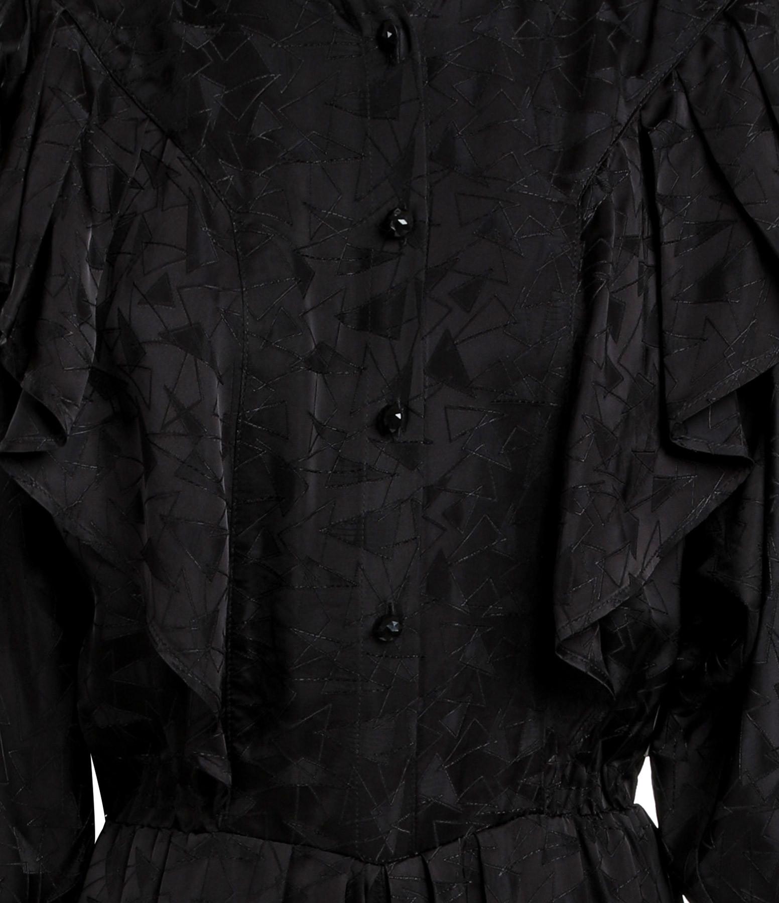 ISABEL MARANT - Combinaison Varzea Noir