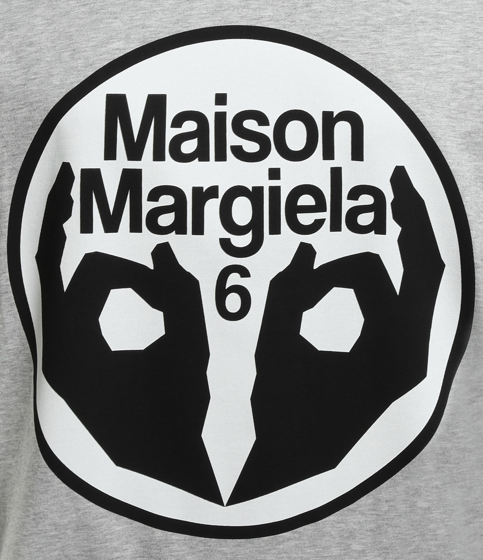 MM6 MAISON MARGIELA - Tee-shirt Basic Fitted Coton Gris Chiné