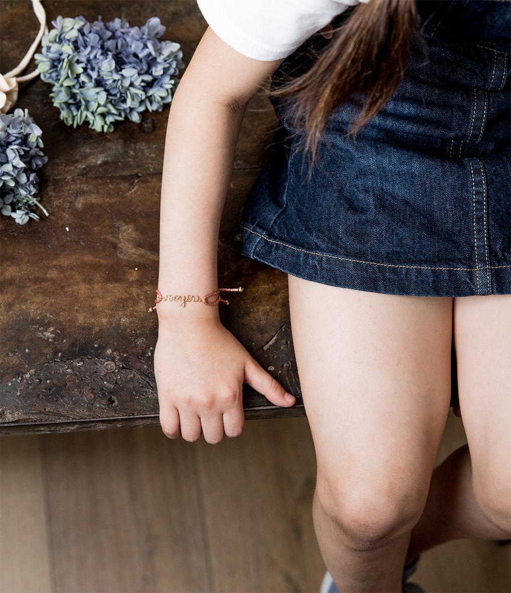 ATELIER PAULIN - Bracelet Cordon Lurex Enfant Bonheur Gold Filled