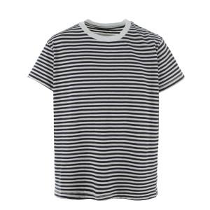 Tee-shirt Brady Coton Rayures Bleu Navy