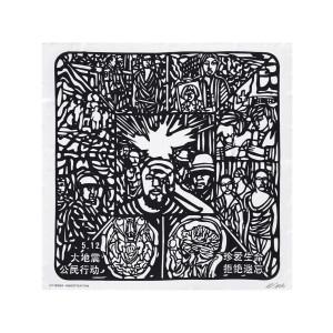 "Foulard Soie Noir ""Citizens Investigation"", Édition Limitée Taschen x Ai Weiwei."