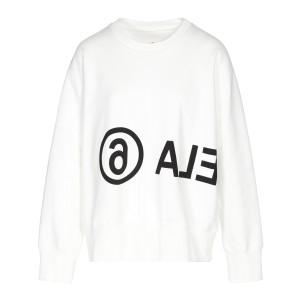 Sweatshirt Coton Beige