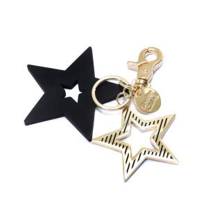 Porte-clés Star Noir