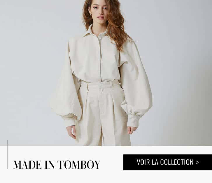 Made in Tomboy